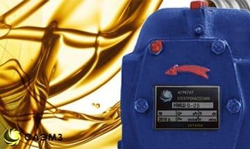 Насос для индустриального масла