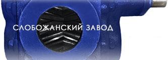 Насосы НМШ - СЛЭМЗ Украина